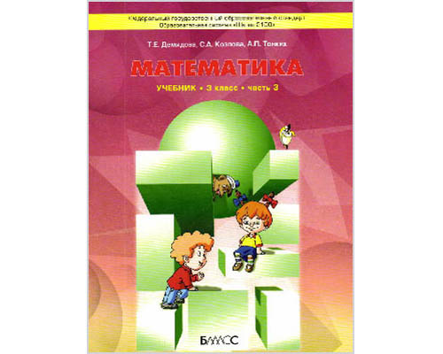 Готовые домашние задания по математике