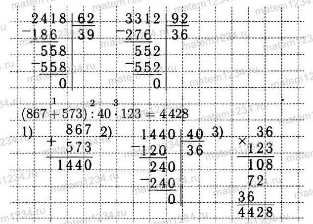 255-1