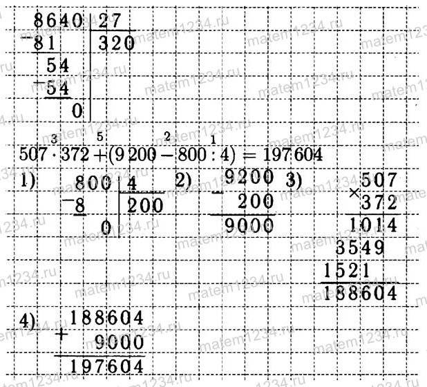 289-1