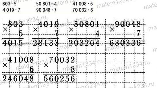 Длина первого отрезка 6 см, второй отрезок короче первого на 3 см, а длина третьего отрезка больше суммы длин первого и второго на 4 см. Найдите длину отрезка, составленного из данных трёх отрезков. А) 25 см В) 22 см С) 18 см D) 20 см