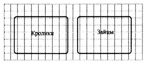 Учебник. Демидова 3 класс 2 часть. Страница 51