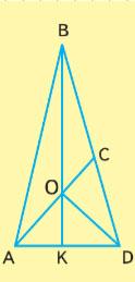Учебник Моро 4 класс 2 часть. Страница 14