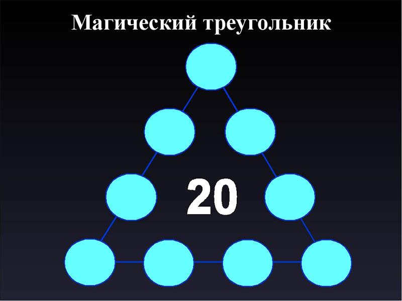 г-2-1