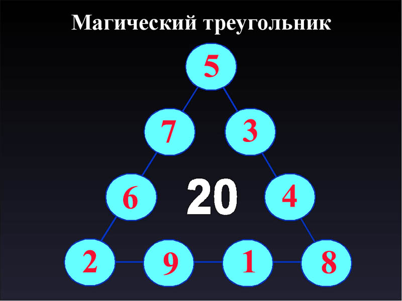 г-2-2
