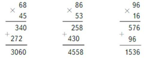 Учебник Моро 4 класс 2 часть. Страница 44