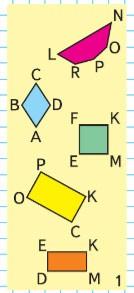 Учебник Моро 4 класс 2 часть. Страница 96