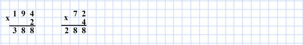 Учебник Моро 4 класс 1 часть. Страница 10