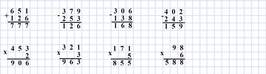 Учебник Моро 4 класс 1 часть. Страница 11