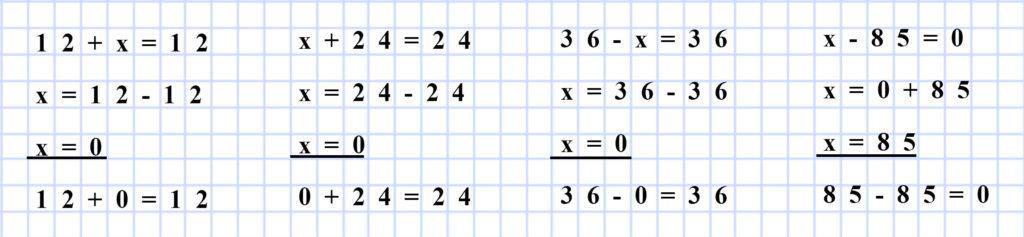 Учебник Моро 4 класс 1 часть. Страница 7