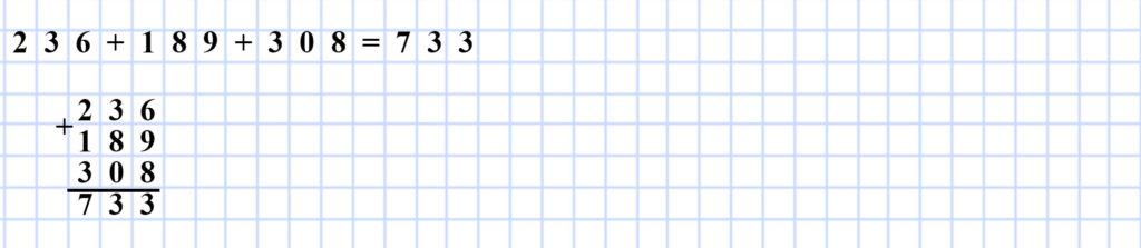 Учебник Моро 4 класс 1 часть. Страница 9