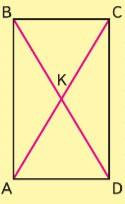 Учебник Моро 4 класс 1 часть. Страница 26