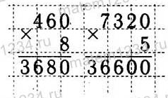 356-1