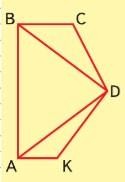 Учебник Моро 4 класс 1 часть. Страница 40