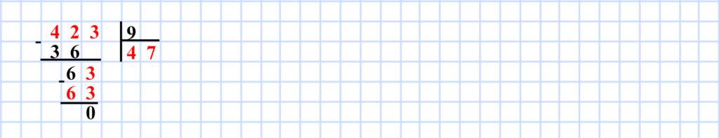 Учебник Моро 4 класс 1 часть. Страница 64