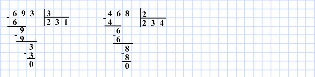 Учебник Моро 4 класс 1 часть. Страница 81