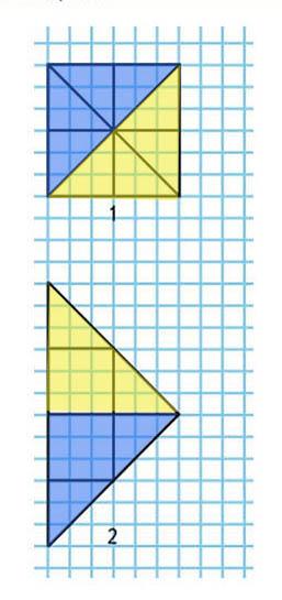 Учебник Моро 4 класс 1 часть. Страница 89