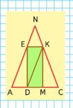 Учебник Моро 4 класс 1 часть. Страница 93