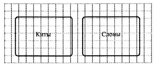 Учебник. Демидова 3 класс 2 часть. Страница 52