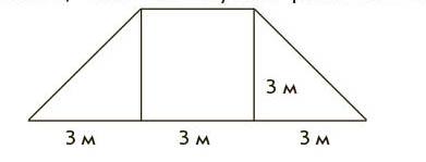 Учебник. Демидова 3 класс 2 часть. Страница 79