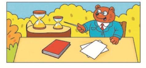 Учебник. Моро 2 класс 1 часть. Страница 37
