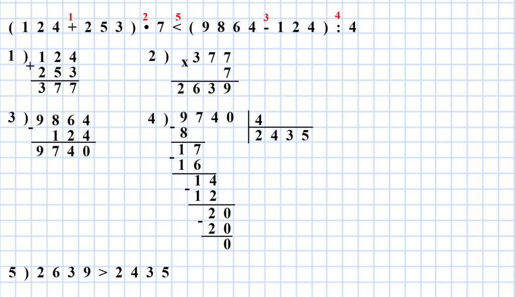 Мерзляк 5 класс - § 12. Виды углов. Измерение углов