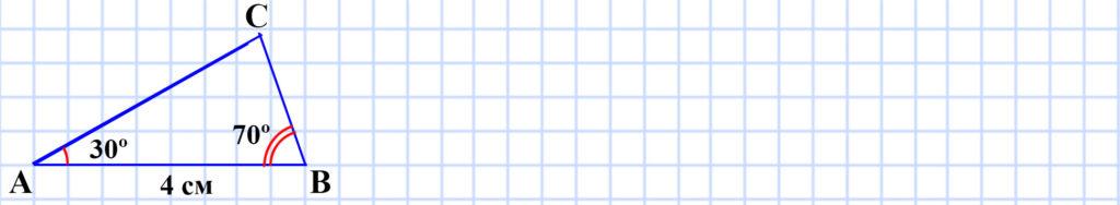Мерзляк 5 класс - § 14. Треугольник и его виды
