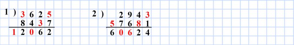 Мерзляк 5 класс - § 7. Сложение натуральных чисел. Свойства сложения
