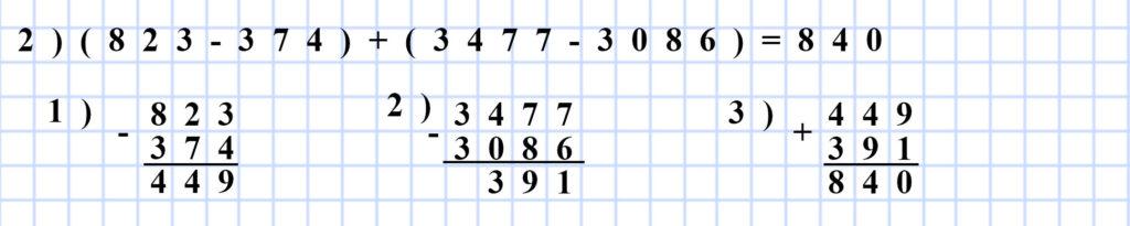 Мерзляк 5 класс - § 9. Числовые и буквенные выражения. Формулы