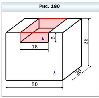 Мерзляк 5 класс - § 23. Объём прямоугольного параллелепипеда
