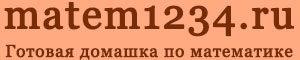matem1234