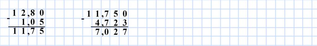 Мерзляк 5 класс - Задание № 5 «Проверьте себя» в тестовой форме