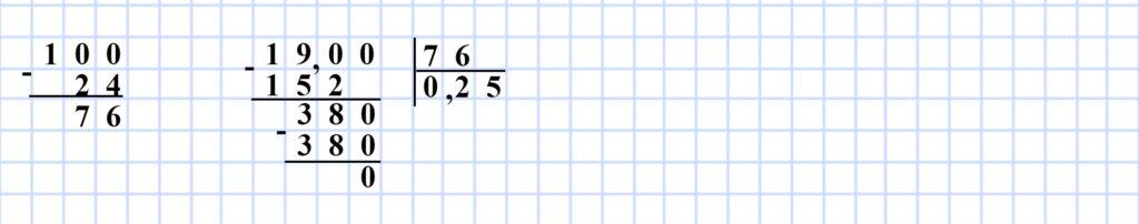 Мерзляк 5 класс - § 38. Нахождение числа по его процентам