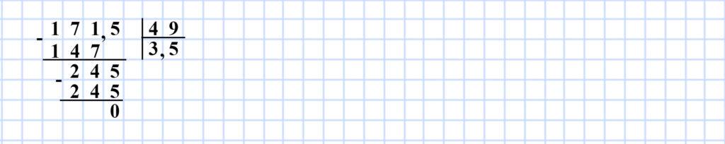 Мерзляк 5 класс - Упражнения для повторения курса математики 5 класса (задания №№ 1162-1171)