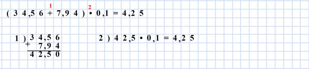 Мерзляк 5 класс - Упражнения для повторения курса математики 5 класса (задания №№ 1172-1181)