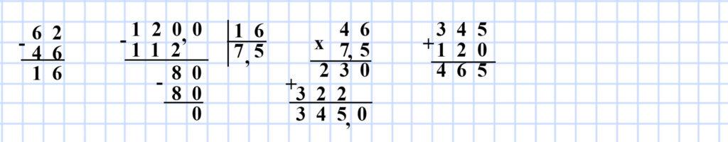 Мерзляк 5 класс - Упражнения для повторения курса математики 5 класса (задания №№ 1132-1141)