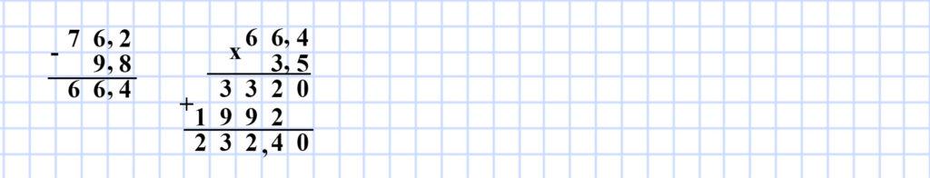 Мерзляк 5 класс - Упражнения для повторения курса математики 5 класса (задания №№ 1152-1161)